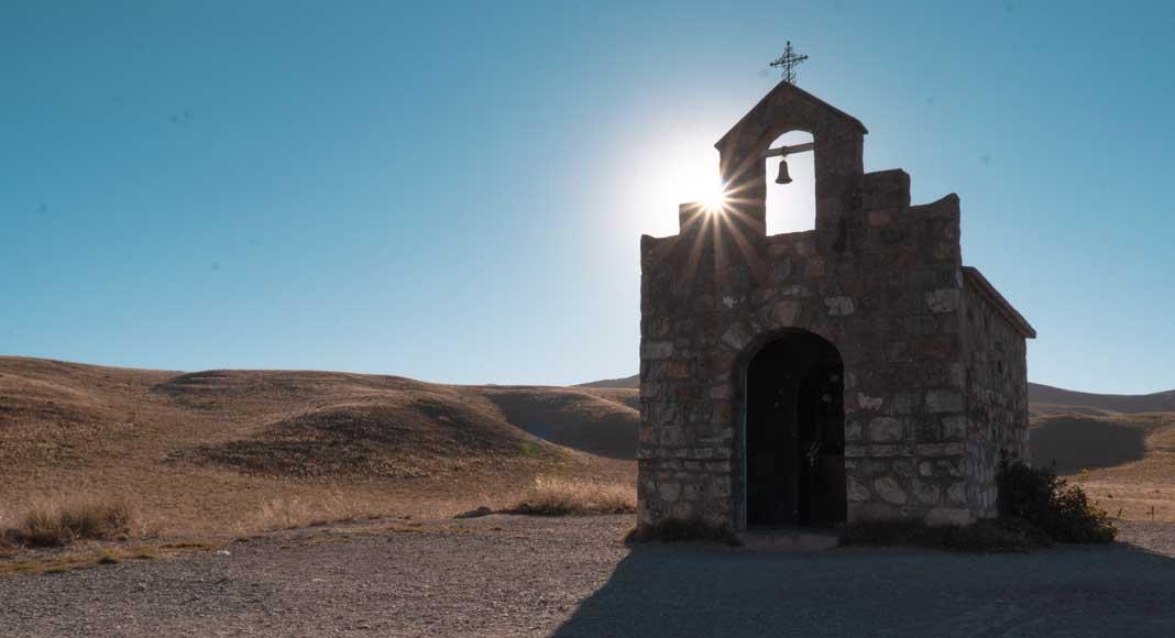 Capilla San Rafael Cuesta del Obispo